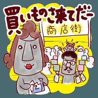 【開運モアイグッズ・雑貨の通販】モアイストアAmazon店オープン!